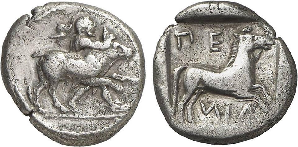 Drachm ar. 4 ος αιώνας. π.Χ..