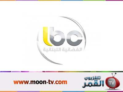 قناة ال بي سي سات
