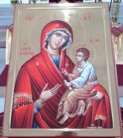 Κάθε Τετάρτη τελούμε Ι.Παράκληση στην Παναγία την Γοργοϋπήκοον, υπέρ υγείας πάντων των αδελφών ημών