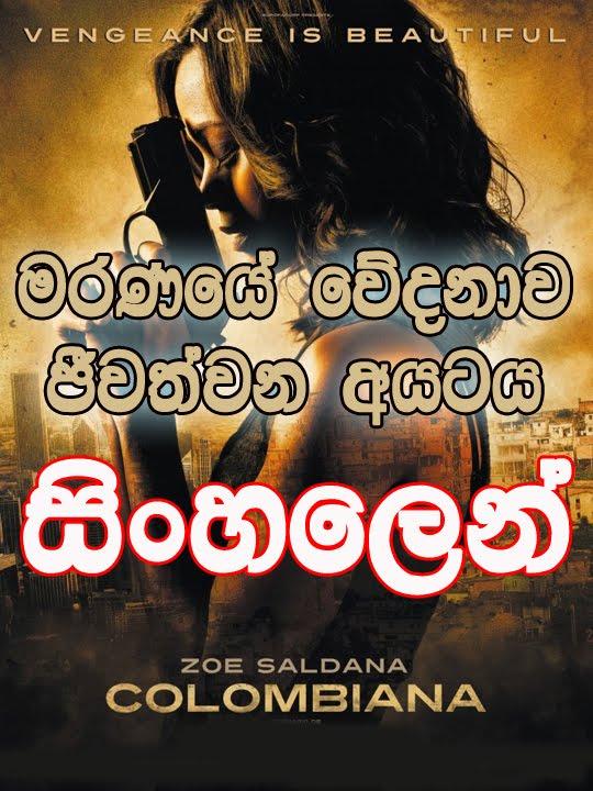Download Film Blitz 2011
