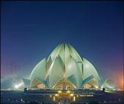 New Delhi World Heritage City