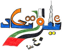 Google UEA