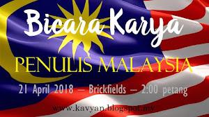 Bicara Karya Penulis Malaysia
