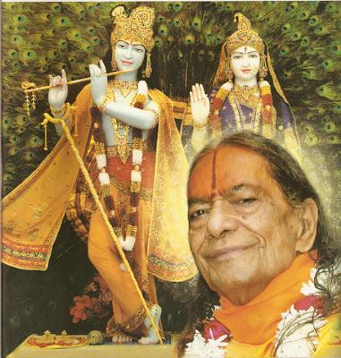 Divine words of Jagadguru Kripaluji Maharaj