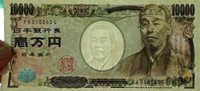 Fukuzawa Yukichi - 10000¥