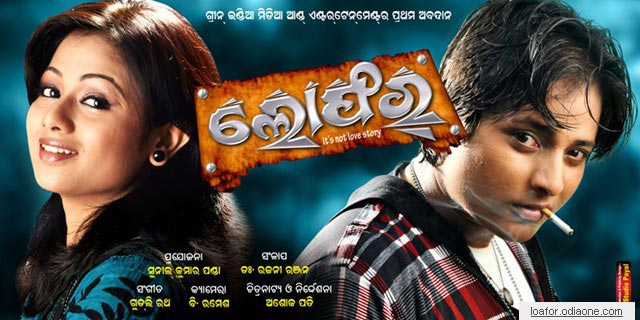 odia film video songs download