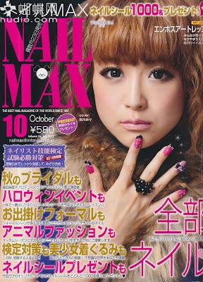 Scans | Nail Max October 2012