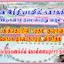 இந்தியாவில் 41 ஆண்டுகளாக 5 காசுக்காக(சதம்) நடைபெற்றுவரும் வழக்கு