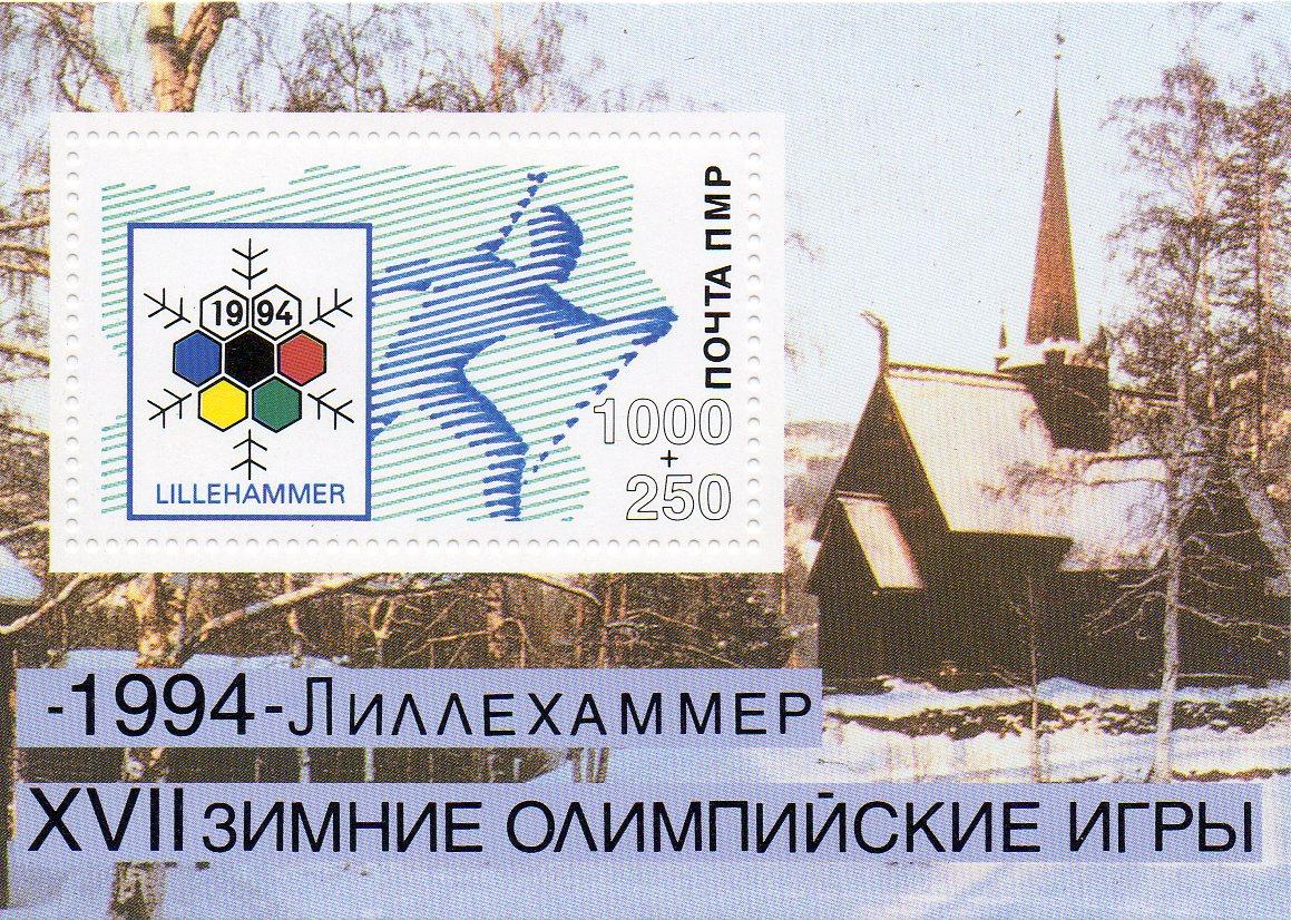 Zimowe Igrzyska Olimpijskie 2011 Zimowe Igrzyska Olimpijskie