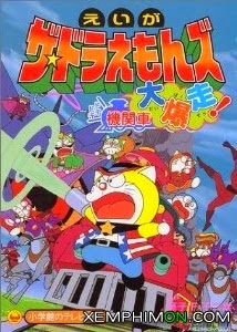 Đội quân Doraemon: Chuyến tàu lửa tốc hành Full HD Lồng tiếng