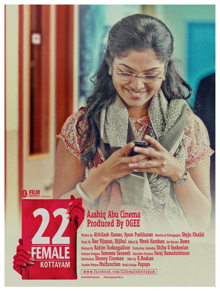 22 Female Kottayam Songs Download 1234567890