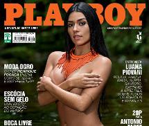 Cintia Vallentim Playboy Brasil Novembro 2015