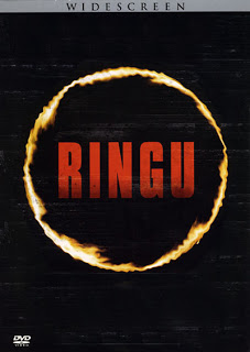Ringu (El círculo) (1998)