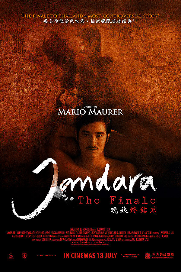 Jan Dara: The Finale full movie