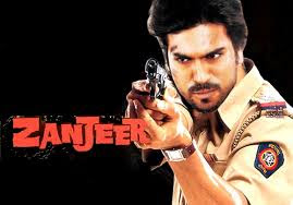 Zanjeer 2013 Listen Online MP3 Songs