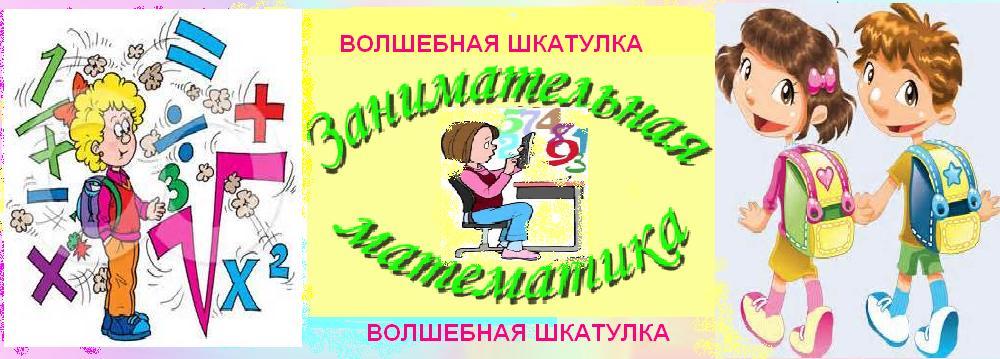 Скачать рабочие программы по информатике и икт 5-11 классы смыковская москва глобус