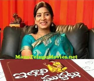 Saraswathi Pradeep interview in Illali Muchatlu