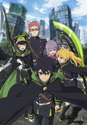 Seraph of the End: The Beginning of the End