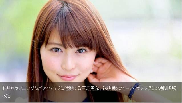 三原勇希の画像 p1_27
