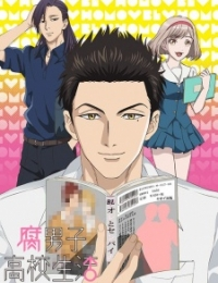 The Highschool Life of a Fudanshi