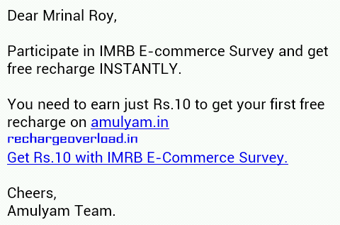 amulyam survey rs 10