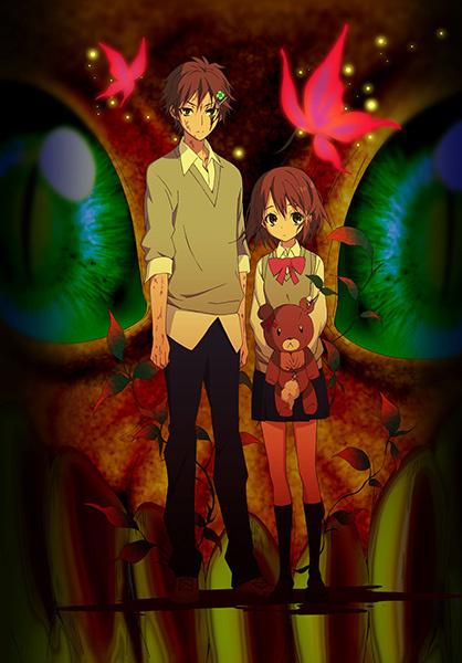 Pupa / 2014 / Online Anime �zle
