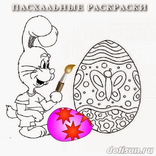Пасхальный кролик и яйцо.