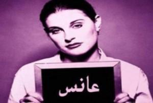 عانس - العنوسة - 25 مليون فتاة خليجية وعربية  لا تجدن عريساً  وسلالة العرب مهددة