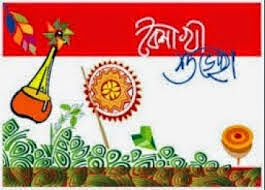 happy new year 1422 pahela boishakh first day of bengali new year bangla noboborsho