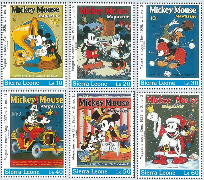Attempted Bloggery Sierra Leone Mickey Mouse Magazine Stamps