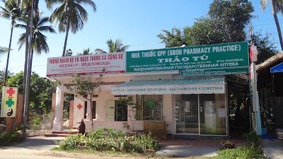 Муй Не, Вьетнам, аптека - вывеска на-русском