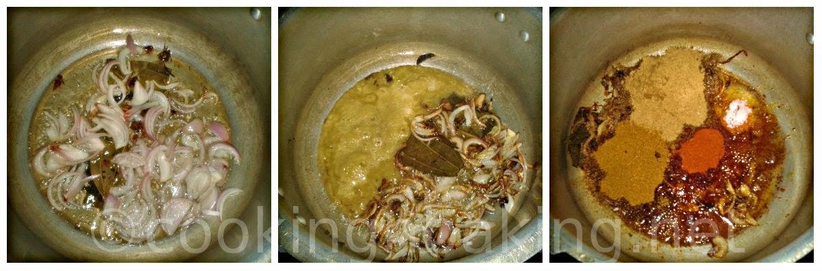 Soy Capsicum Biriyani | How to make Soy Capsicum Biriyani