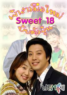 Cô Dâu Nhỏ Xinh - Sweet 18