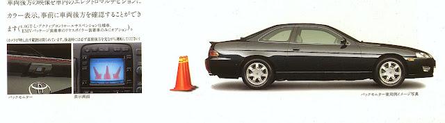 Toyota Soarer, wyposażenie, kamera cofania, lata 90, luksusowe auta