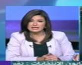 - برنامج  صباح البلد مع دينا رامز حلقة الثلاثاء 3-3-2015