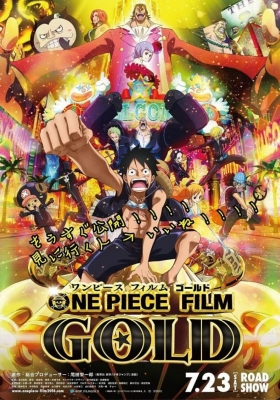 One Piece Film: Gold (Dub)