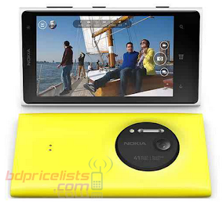 Nokia Lumia 1020 mobile Full Specifications and Price In Bangladesh