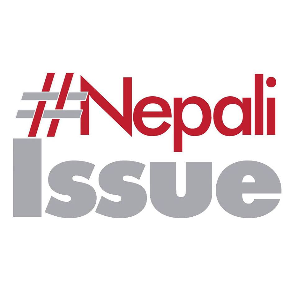 What is your Nepali Issue ?