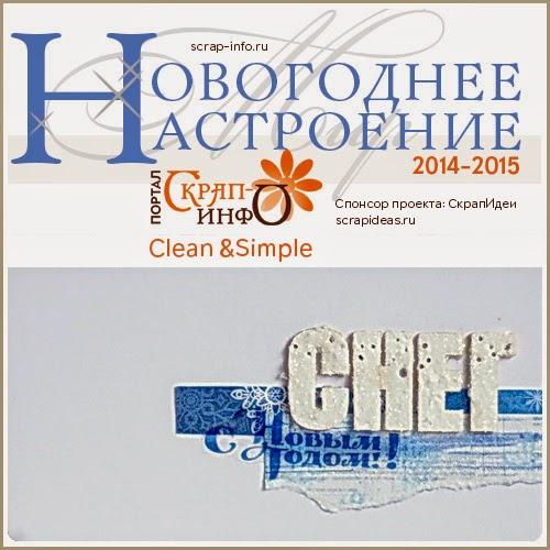 http://scrap-info.ru/newbb_plus/viewtopic.php?topic_id=3104&start=0