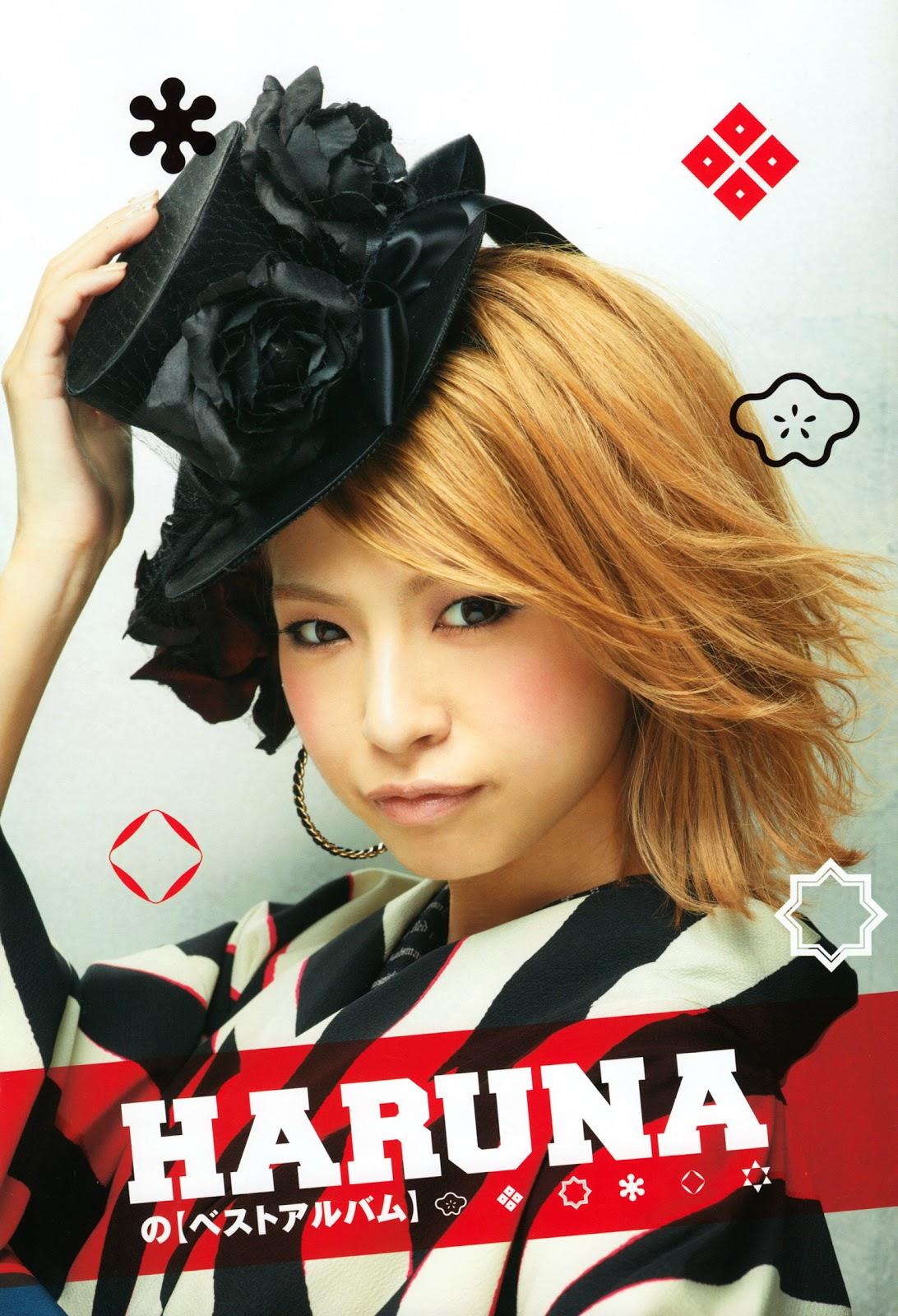 Haruna SCANDAL Show PB High Resolution
