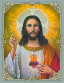 Jesus  Christ Mobile Picture