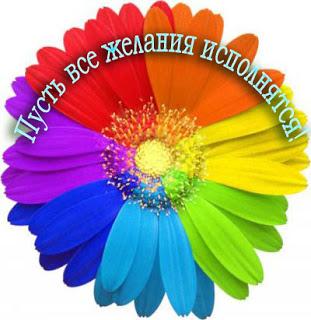 Наградка от ЛЕРОЧКИ