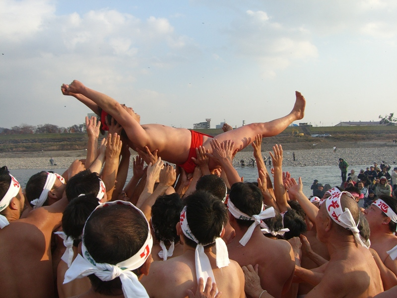 Ikenoue Purification Ceremony Festival