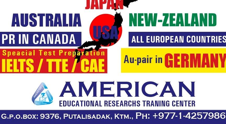 americaneducational