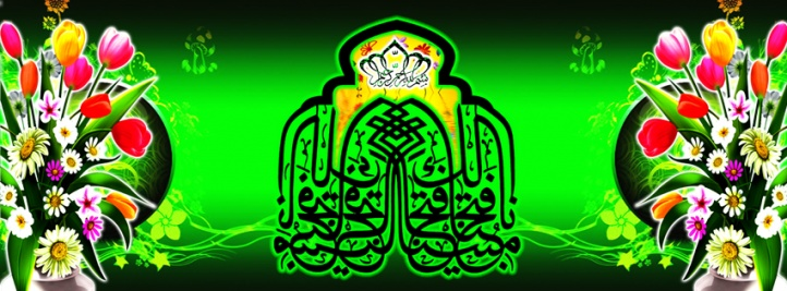 Islamic Wallpapers For Facebook Timeline