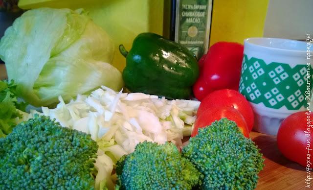 рецепт сыроедческого салата, сыроедение, салат, салат из брокколи