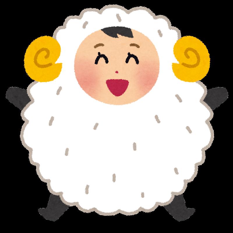 かわいい羊の着ぐるみを着た ... : 年賀状 無料 ひつじ : 年賀状
