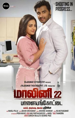Watch Malini 22 Palayamkottai (2014) DVDScr Tamil Full Movie Watch Online For Free Download