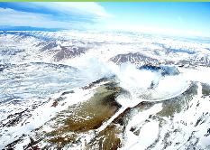 Se reactiva actividad sísmica en inmediaciones del volcán Copahue