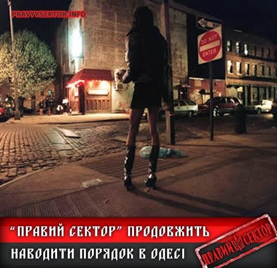 Teen girls Odessa